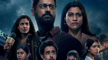 Amazon Prime Video's Mumbai Diaries 26/11 to release on September 9, 2021