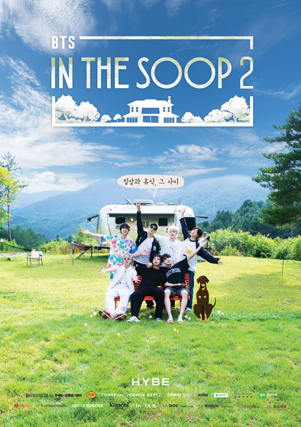 BTS get exclusively built grand villa and amenities in first teaser In the SOOP season 2
