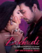 First Look Of The Movie Bekhudi