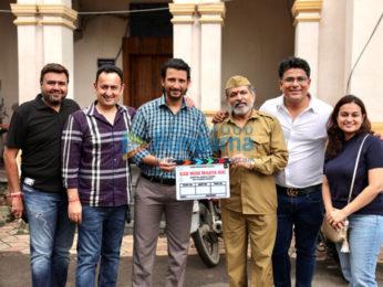 On the sets of the movie Sab Moh Maaya Hai
