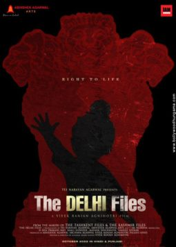 First Look Of The Delhi Files
