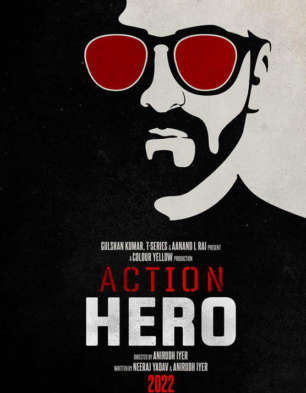 First Look Of The Movie Action Hero