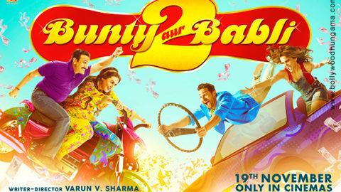 First Look Of The Movie Bunty Aur Babli 2