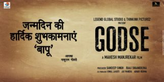 First Look of the Movie Godse