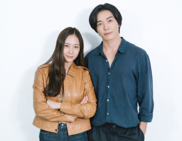 Krystal Jung and Kim Jae Wook confirmed to star in new romance drama Crazy Love