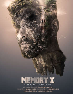 First Look Of The Movie Memory X